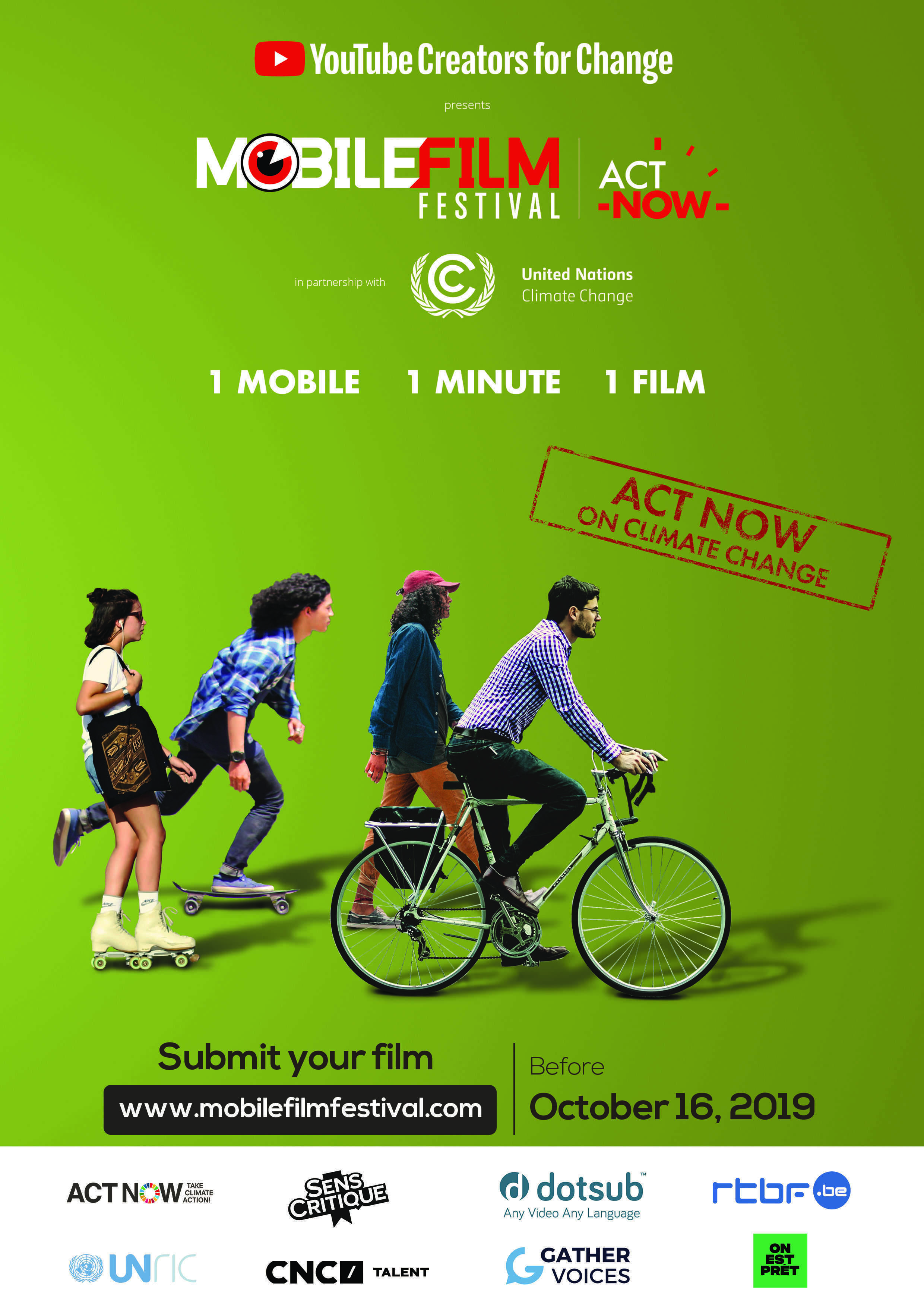 MOBILE FILM FESTIVAL ACT NOW