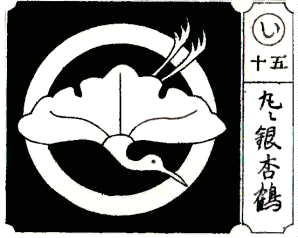Dessin Japonais ginkgo grue