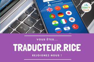 Recrutement de traducteur.rice