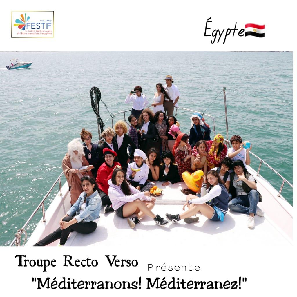 La jeunesse Egyptienne et l'Environnement